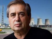 Ioan Nicolae audiat la DIICOT în dosarul ROMGAZ
