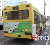 autobuz tursib sibiu2