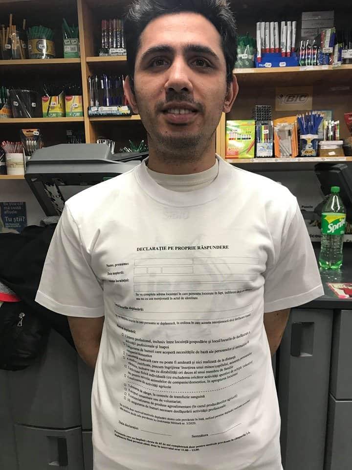 tricou document