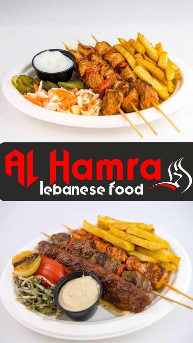 Al Hamra 3 rotated